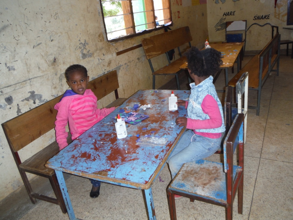 Huruma Primary School